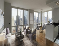 3 Bedrooms, Lincoln Square Rental in NYC for $16,999 - Photo 1