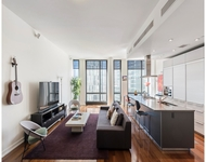 2 Bedrooms, Tribeca Rental in NYC for $12,000 - Photo 1