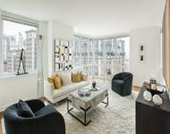 2 Bedrooms, Upper West Side Rental in NYC for $8,295 - Photo 1