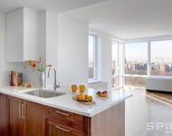 Studio, East Harlem Rental in NYC for $2,650 - Photo 1