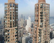 2 Bedrooms, Hell's Kitchen Rental in NYC for $7,470 - Photo 1