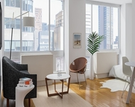 2 Bedrooms, Turtle Bay Rental in NYC for $5,533 - Photo 1