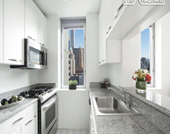 Studio, Turtle Bay Rental in NYC for $3,825 - Photo 1