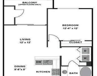 1 Bedroom, Rancho Cucamonga Rental in Los Angeles, CA for $1,470 - Photo 1