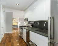 4 Bedrooms, Murray Hill Rental in NYC for $6,400 - Photo 1