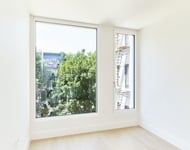 2 Bedrooms, Hamilton Heights Rental in NYC for $4,114 - Photo 1