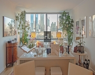 2 Bedrooms, Lenox Hill Rental in NYC for $15,500 - Photo 1