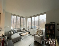 2 Bedrooms, Manhattan Valley Rental in NYC for $5,827 - Photo 1