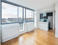 2 Bedrooms, Downtown Brooklyn Rental in NYC for $3,896 - Photo 1