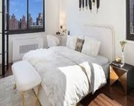 3 Bedrooms, Yorkville Rental in NYC for $12,833 - Photo 1