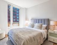 1 Bedroom, Brooklyn Heights Rental in NYC for $5,077 - Photo 1