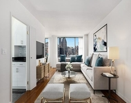 2 Bedrooms, Sutton Place Rental in NYC for $5,395 - Photo 1