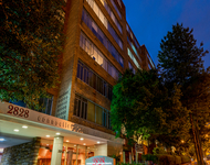 1 Bedroom, Woodley Park Rental in Washington, DC for $1,865 - Photo 1