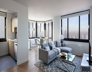3 Bedrooms, Tribeca Rental in NYC for $13,750 - Photo 1