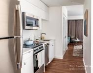 Studio, West Fens Rental in Washington, DC for $2,524 - Photo 1