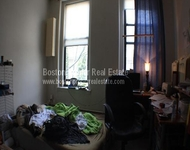 Studio, Prudential - St. Botolph Rental in Boston, MA for $1,940 - Photo 1