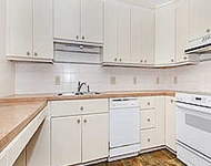 2 Bedrooms, Washington Square Rental in Boston, MA for $3,500 - Photo 1