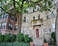 3 Bedrooms, Woodlawn Rental in Chicago, IL for $1,500 - Photo 1