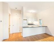 1 Bedroom, Mid-Cambridge Rental in Boston, MA for $2,600 - Photo 2