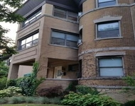 2 Bedrooms, University Village - Little Italy Rental in Chicago, IL for $1,395 - Photo 1