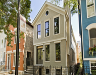Studio at 1725 North Hudson Avenue - Photo 1