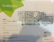 3 Bedrooms, Bethesda Rental in Washington, DC for $7,800 - Photo 1