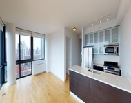 2 Bedrooms, Manhattan Valley Rental in NYC for $6,350 - Photo 1