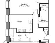 1 Bedroom, Fenway Rental in Boston, MA for $3,050 - Photo 1