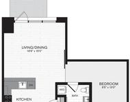 1 Bedroom, East Cambridge Rental in Boston, MA for $2,816 - Photo 1