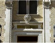 1 Bedroom, Rittenhouse Square Rental in Philadelphia, PA for $1,685 - Photo 1
