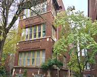 1 Bedroom, Andersonville Rental in Chicago, IL for $1,475 - Photo 1
