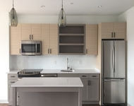 1 Bedroom, Jamaica Hills - Pond Rental in Boston, MA for $3,518 - Photo 1
