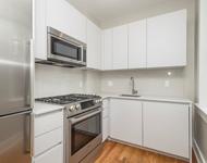 2 Bedrooms, Aggasiz - Harvard University Rental in Boston, MA for $3,550 - Photo 1