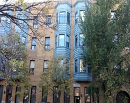 2 Bedrooms, Wrightwood Rental in Chicago, IL for $2,095 - Photo 1