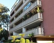 2 Bedrooms, Westwood North Village Rental in Los Angeles, CA for $3,750 - Photo 1