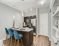 2 Bedrooms, Van Zandt Park Rental in Dallas for $1,704 - Photo 1