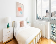 1 Bedroom, Hunters Point Rental in NYC for $2,998 - Photo 1