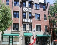 Studio, Ravenswood Rental in Chicago, IL for $994 - Photo 1