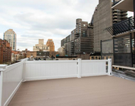 4 Bedrooms, Turtle Bay Rental in NYC for $6,995 - Photo 1