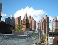 1 Bedroom, Yorkville Rental in NYC for $2,400 - Photo 1