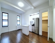 1 Bedroom, Turtle Bay Rental in NYC for $2,450 - Photo 1