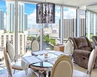 2 Bedrooms, Miami Financial District Rental in Miami, FL for $3,399 - Photo 1