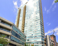 2 Bedrooms, Evanston Rental in Chicago, IL for $2,700 - Photo 1