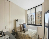 2 Bedrooms, Rose Hill Rental in NYC for $2,880 - Photo 1