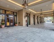 3 Bedrooms, Oak Lawn Rental in Dallas for $7,875 - Photo 1