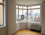 2 Bedrooms, Rose Hill Rental in NYC for $4,320 - Photo 1