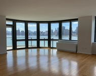 2 Bedrooms, Hunters Point Rental in NYC for $3,550 - Photo 1