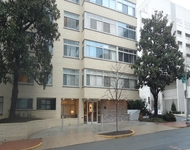 1 Bedroom, Foggy Bottom Rental in Washington, DC for $1,925 - Photo 1