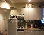 2 Bedrooms, Fenway Rental in Boston, MA for $2,650 - Photo 1