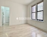 1 Bedroom, Inwood Rental in NYC for $1,971 - Photo 1
